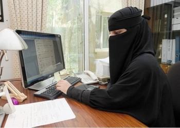 خطة سعودية لزيادة نسبة المرأة بأسواق العمل لـ25%