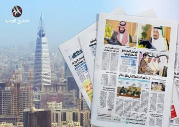 """صحف الخليج تبرز نمو الاقتصاد السعودي واجتماع """"الدرع المشترك"""""""