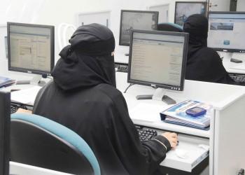 60 ألف وافد بالقطاع الحكومي بالسعودية نصفهم سيدات