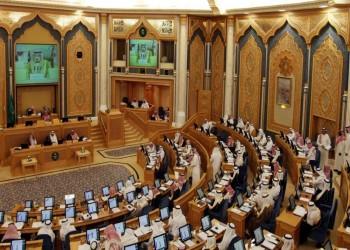 الشورى السعودي يوصى بإعادة تفعيل هيئة الأمر بالمعروف