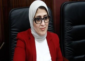 الصحة المصرية تشكو سفر الأطباء للسعودية: مش لاقيين دكاترة