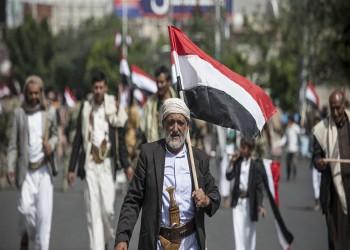قوات موالية للإمارات تعتقل اثنين من قيادات الإصلاح اليمني