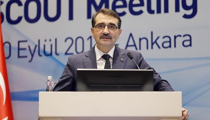 تركيا ترفض المساس بحقوقها من النفط والغاز شرقي المتوسط