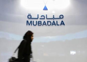 أرباح مبادلة الإماراتية ترتفع 160% بالنصف الأول من 2018