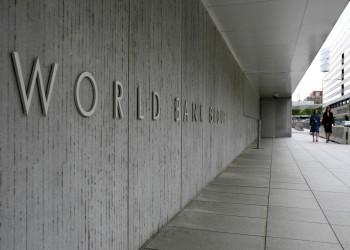 البنك الدولي يدعم مصر بـ300 مليون دولار