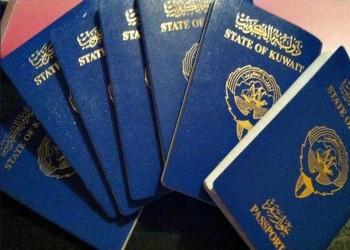 21 ألف كويتي لم يستخرجوا جواز سفر من 1990