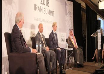 مؤتمر يجمع السعودية والإمارات والبحرين برئيس الموساد الإسرائيلي