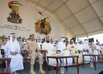 """القوات المسلحة الإماراتية تنظم """"حصن الاتحاد 4"""" نوفمبر المقبل"""