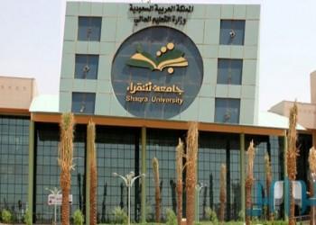 الأمن السعودي يستدعي طالبا شكا وضعه التعليمي عبر تويتر