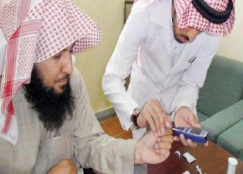 منظمة الصحة العالمية: ربع سكان السعودية مصابون بالسكري