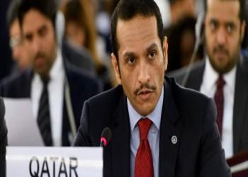 قطر تتسلم رئاسة حوار التعاون الآسيوي لعام 2019