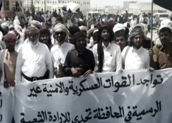 حراك قبلي في شبوة اليمنية لمواجهة نفوذ الإمارات