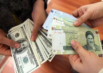 لمنع الريال من الانهيار.. حملات إيرانية على السوق السوداء