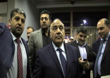 ماذا وراء تهنئة أمريكا والسعودية لرئيس وزراء العراق عبدالمهدي؟