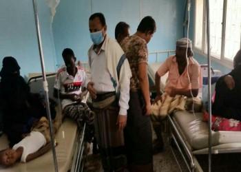 الكوليرا تقتل أكثر من 20 بالحديدة اليمنية خلال أسبوع