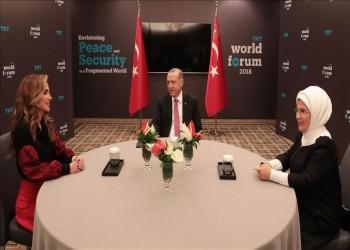 الملكة رانيا تلتقي أردوغان وتشيد بالتزام تركيا بتعهداتها للاجئين