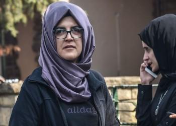 رسالة من خطيبة جمال خاشقجي إلى الحكومتين السعودية والتركية