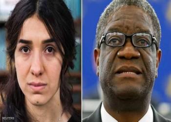 منح جائزة نوبل للسلام للناشطة العراقية نادية مراد