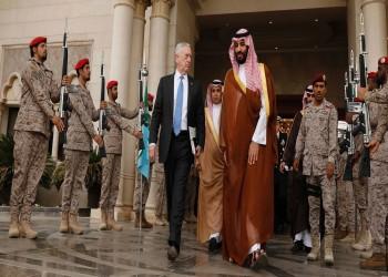 اللوبي السعودي.. كيف اشترت دولارات المملكة السياسة الأمريكية؟
