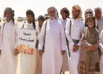 قبائل المهرة اليمنية تقتلع علامات وضعتها السعودية لأنبوب نفطي