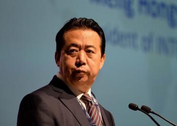 السلطات الصينية تحقق مع رئيس الإنتربول المستقيل بتهمة الرشوة