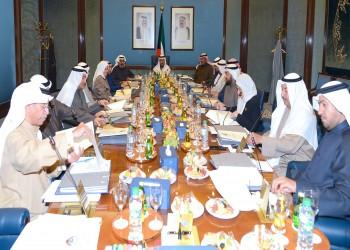 مجلس الوزراء الكويتي يتوعد بملاحقة مزوري الشهادات التعليمية
