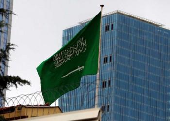 محققون أتراك سيفتشون مقر القنصلية السعودية بإسطنبول
