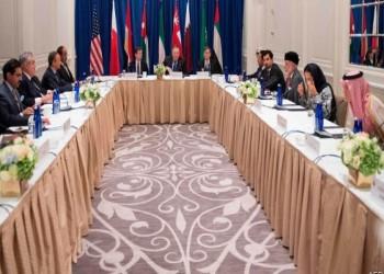 «تحالف الشرق الأوسط الاستراتيجي»