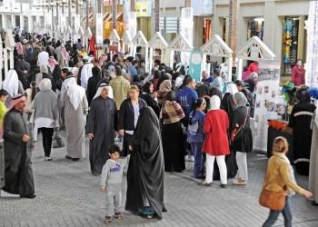 موديز: الكويت تحتاج 250 ألف وظيفة خلال 20 عاما
