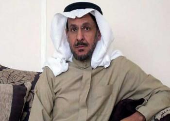 سعد الفقيه: تهديدات بن سلمان عنترية ومصالحه بجيب أمريكا