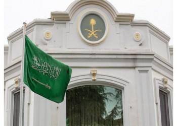 السعودية تعقد جلسة محاكمة سرية للمرشد الطلابي خالد مهاوش