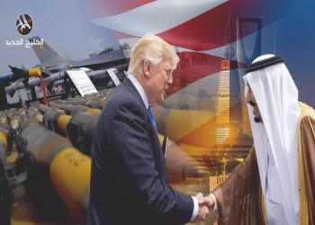 ثمن الحماية الأميركية