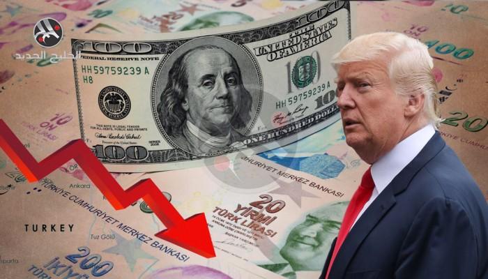 ترامب وتهديد قوة الدولار