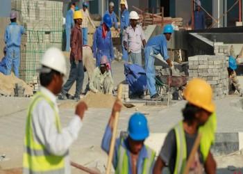 حظر 12 ألف شركة لمخالفتها قوانين العمل في قطر