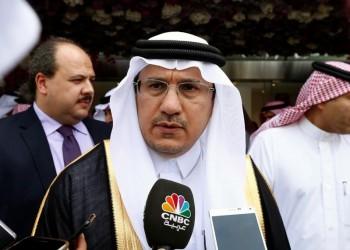 ساما: الرياض لن تعاقب البنوك التي قاطعت المنتدى الاقتصادي