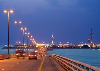 السعودية والبحرين تطلقان مناقصة لبناء جسر جديد بينهما