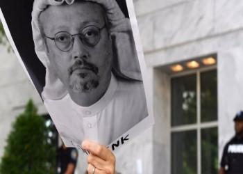 التشيك تستدعي سفير السعودية وتسحب أحد دبلوماسييها بسبب خاشقجي
