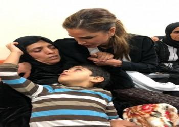الملكة رانيا تقدم واجب العزاء لأسر ضحايا البحر الميت