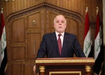 أنباء عن تكليف العبادي برئاسة الحشد الشعبي في العراق