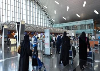 """بدء تفعيل قرار إلغاء """"الخروجية"""" في قطر"""
