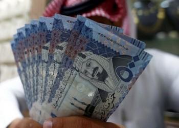 السعودية تقترض 887 مليون دولار ببيع صكوك محلية