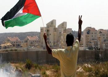 قرارات المركزي الفلسطيني بخصوص إسرائيل.. حبر على ورق