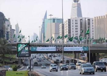 تراجع نسبة الأجانب في القطاع الحكومي بالسعودية 23%