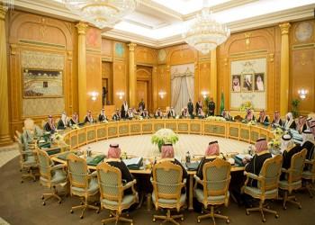 السعودية تتجاهل خاشقجي في اجتماع الحكومة برئاسة سلمان ونجله