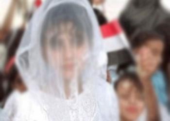 مصر تعتزم تغليظ عقوبة زواج القاصرات