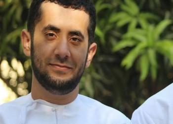 ناشطون يطالبون مسقط بإطلاق سراح الكاتب سلطان المكتومي