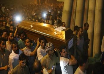 دول ومنظمات تدين هجوما ضد مسيحيين في مصر