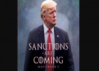 ترامب مغردا: العقوبات على إيران قادمة في 5 نوفمبر