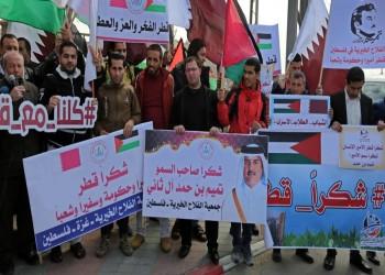 حملة شعبية قطرية تجمع تبرعات بـ4 ملايين دولار لغزة