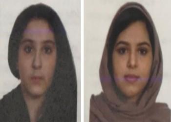 تشييع الشقيقتين تالا وروتانا فارع بالسعودية ودفنهما في البقيع